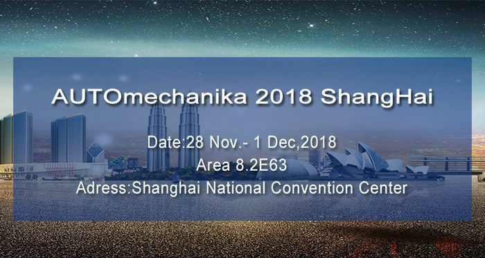 2018 AUTOmechanika Exhibition,Frankfurt Exhibition,AUTOmechanika Exhibition Asia Shanghai