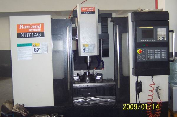 bearing machining center